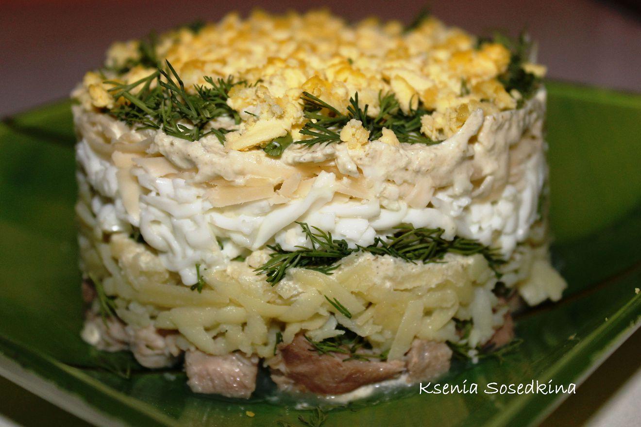 слоеные салаты с мясом рецепты с фото