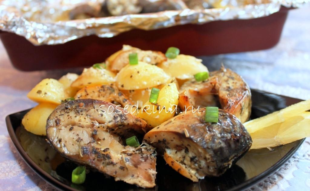 Блюдо скумбрия с картошкой