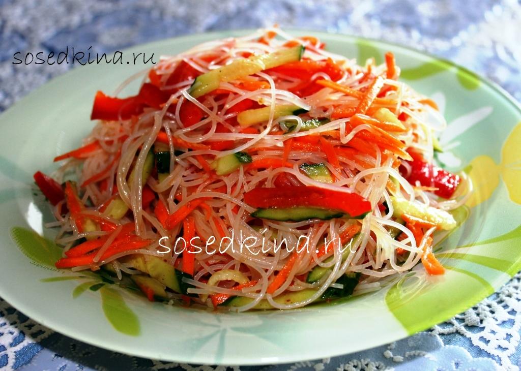 Как приготовить салат из фунчозы в домашних условиях рецепт пошагово