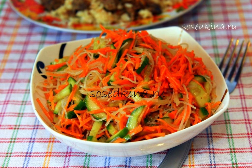 Салат фунчоза с морковью и огурцом