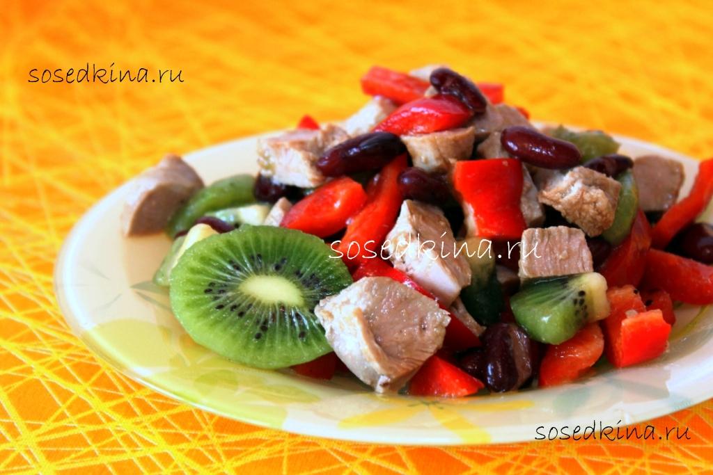 Салат фасолью и киви