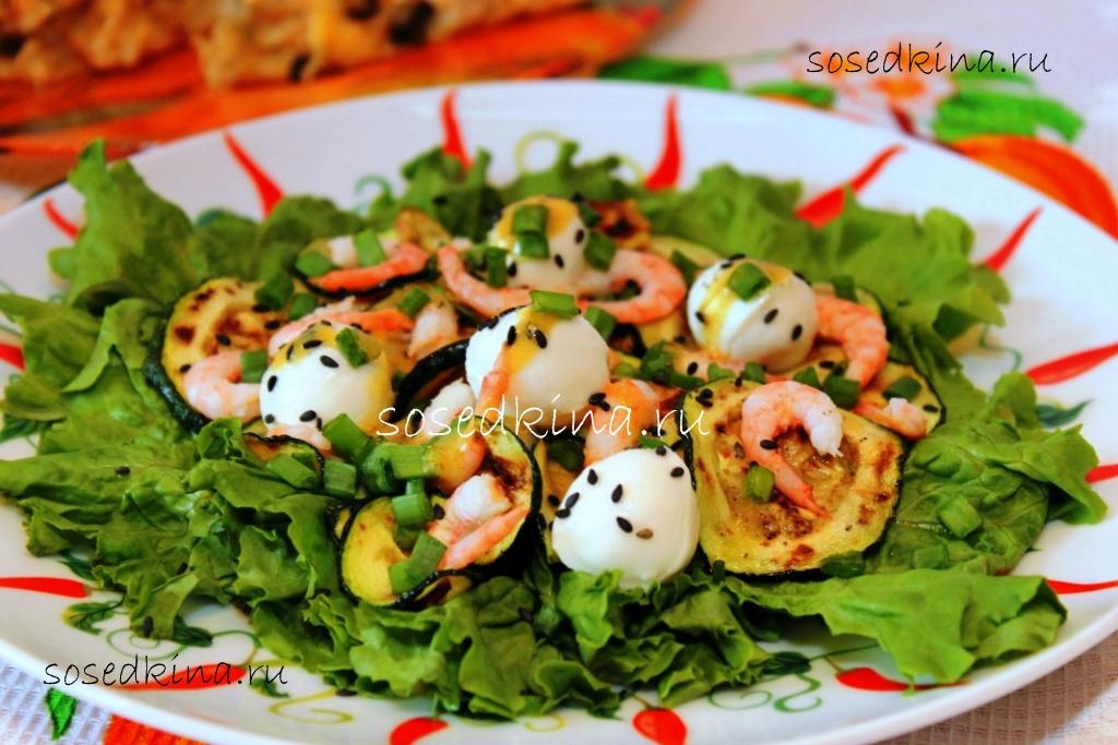 Салат с креветками и моцареллой