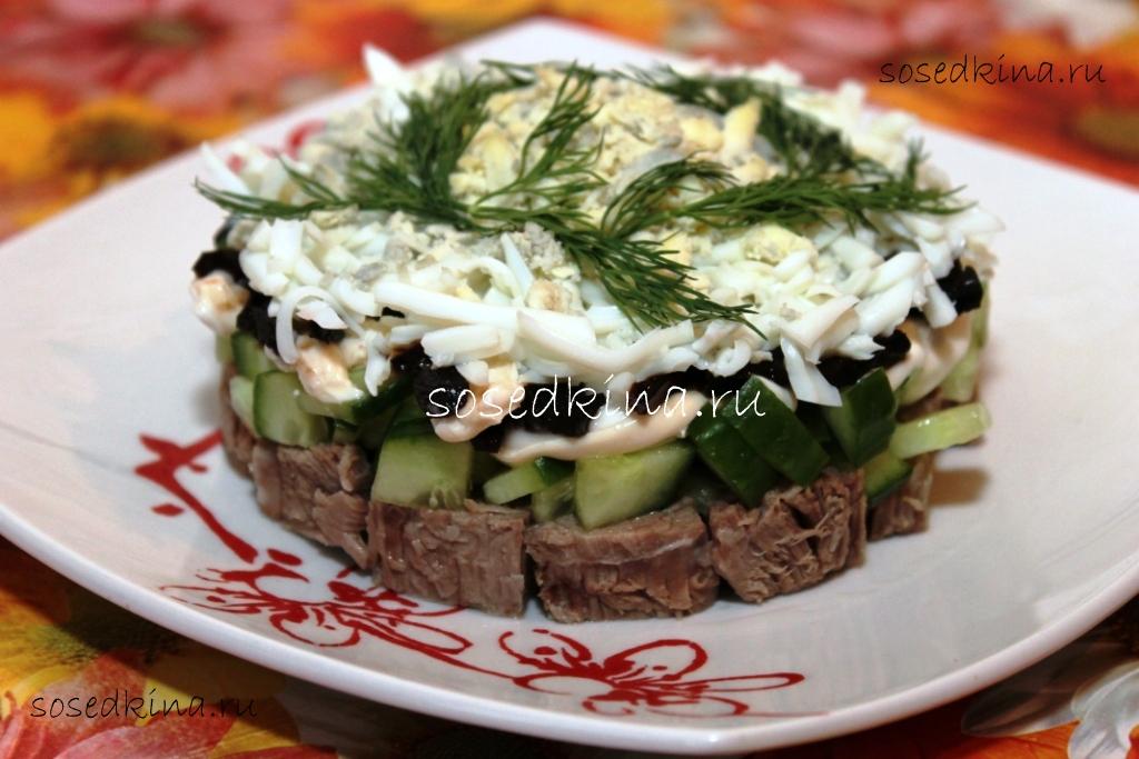 Салаты с черносливом рецепты с с сыром