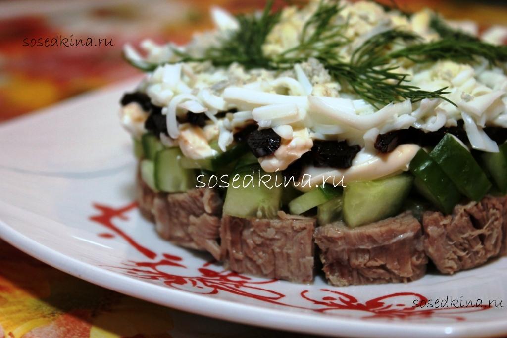 Салат из мяса с плавленным сыром