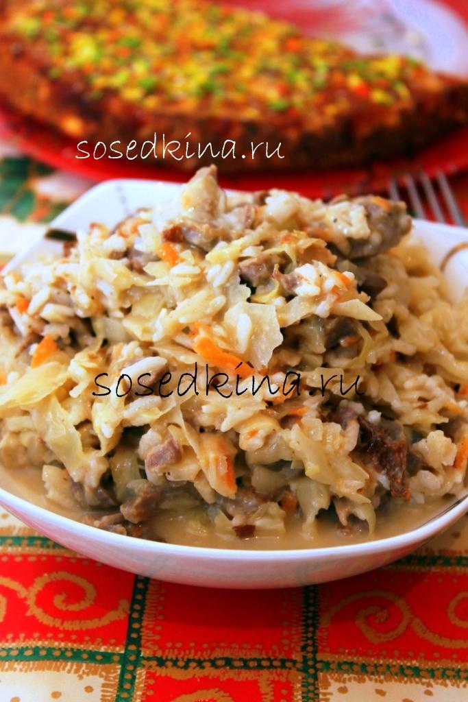 Как сделать рис с желудками