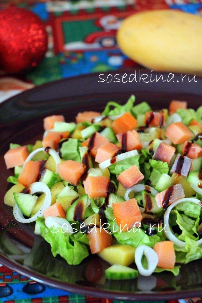 салат с малосольной форелью с фото