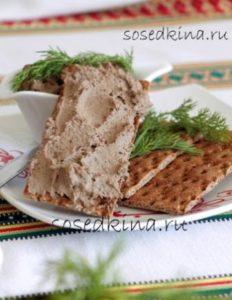 Пряный куриный паштет с тмином и мятой (7)22