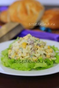 Яичный салат с печенью трески и кукурузой (5)22