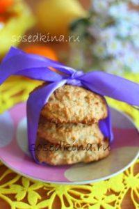 Вкусное овсяное печенье! (11)22