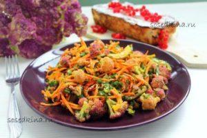 Острый салат со свежей цветной капустой (15)22