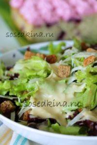 Ресторанный соус к салату Цезарь (рецепт от шеф-повара) (4)22