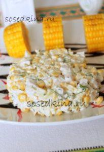 Салат с курицей, кукурузой и ананасами (8)22